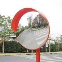 Traffic Mirror Manufacturers