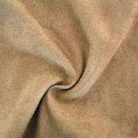 Suede Fabric Manufacturers
