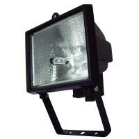 Halogen Flood Light Manufacturers