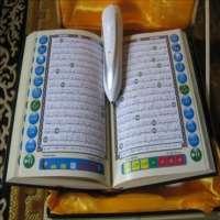 古兰经读笔 制造商