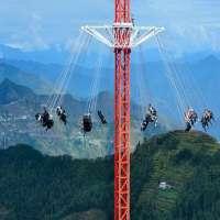 Sky Swinger 制造商