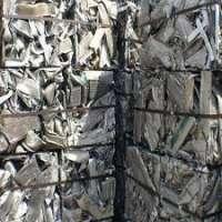 Aluminium Extrusion Scrap Manufacturers