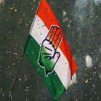Congress Flag Manufacturers