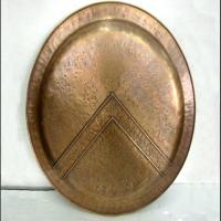 Greek Shield Manufacturers