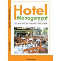 Hotel Management Books Manufacturers