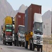 Goods Transport Services Manufacturers