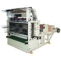 Paper Cup Cutting Machine Manufacturers