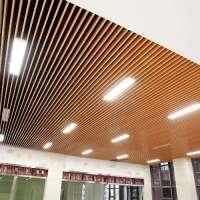 挡板天花板 制造商