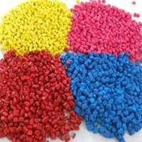 Reprocess Granules Manufacturers