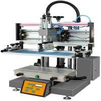 自动印刷机 制造商