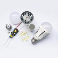 LED灯配件 制造商