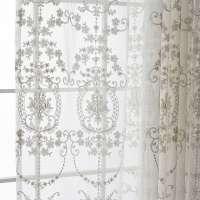 Embroidered Curtains Manufacturers