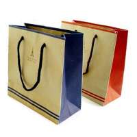 Promotional Packaging Bag Manufacturers