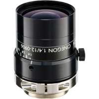 Fixed Focal Lens Manufacturers
