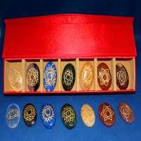 Stone Kit Manufacturers