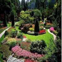Landscape Design Manufacturers