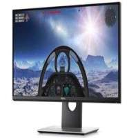 Game Monitor Manufacturers