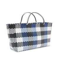 Plastic Woven Bag Manufacturers