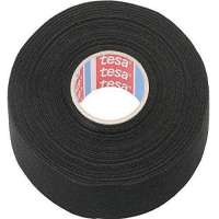 Fabric Insulation Tape Manufacturers
