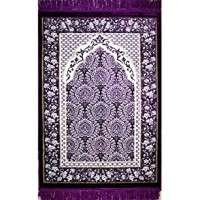 Prayer Rug Manufacturers
