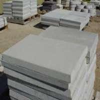 预制混凝土板 制造商