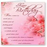 Birthday Greeting Card Manufacturers