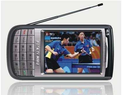 High-Definition Digital Tv Phone Manufacturers