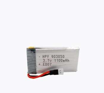高倍锂电池 制造商