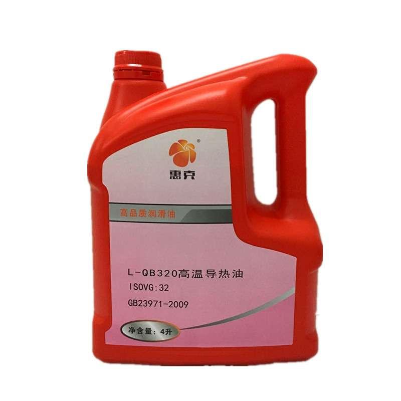 High Temperature Heat Conducting Oil Manufacturers