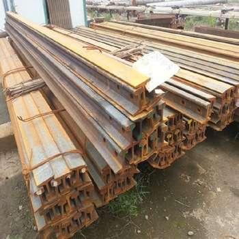 Hms1 2 Steel Rail Manufacturers