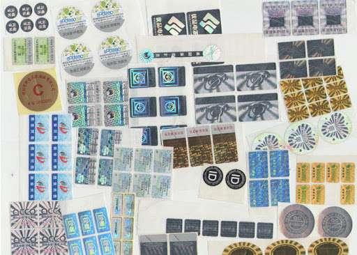 Hologram Security Printing Paper Manufacturers