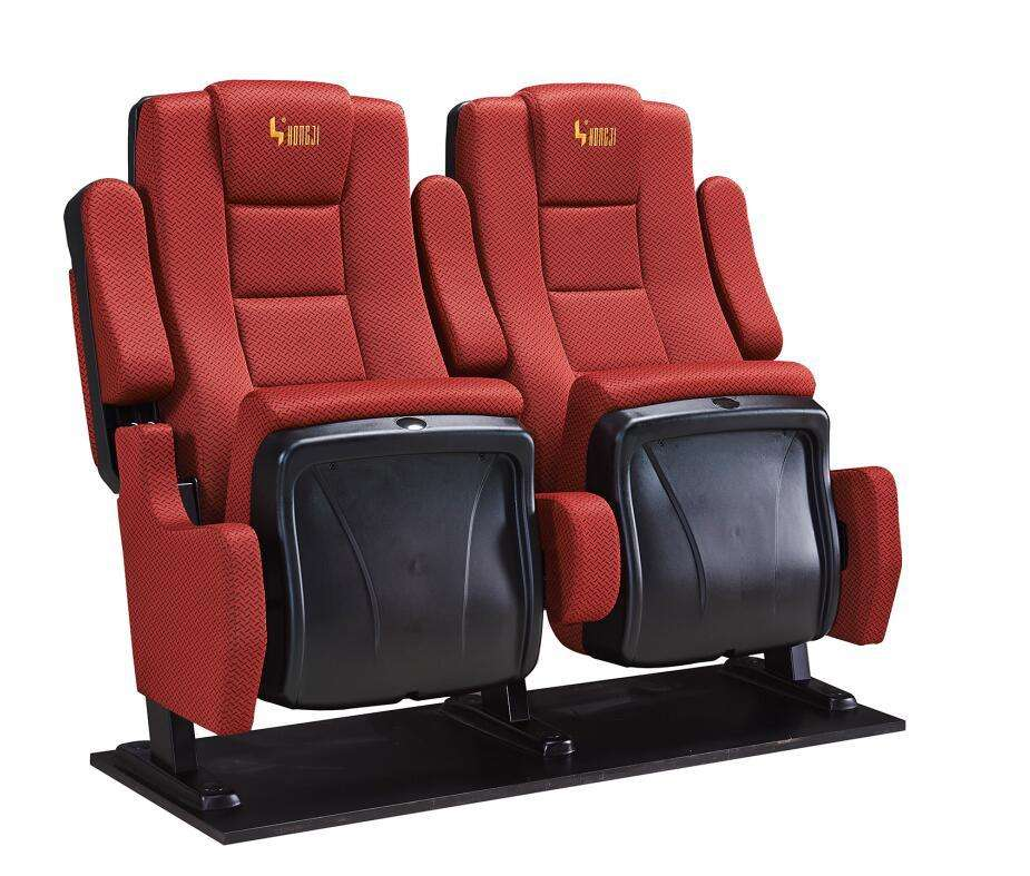 Home Theater Chair Manufacturers