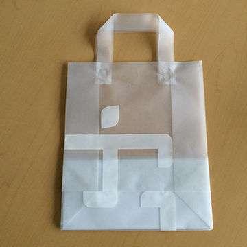 Retail Plastic Bag Manufacturers