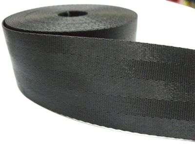 安全带织带 制造商