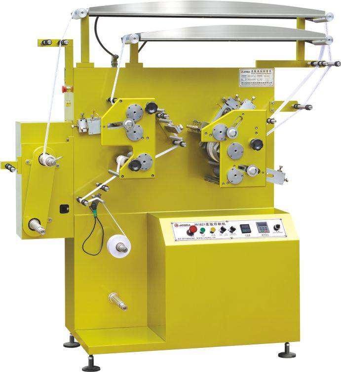 Satin Ribbon Label Machine Manufacturers