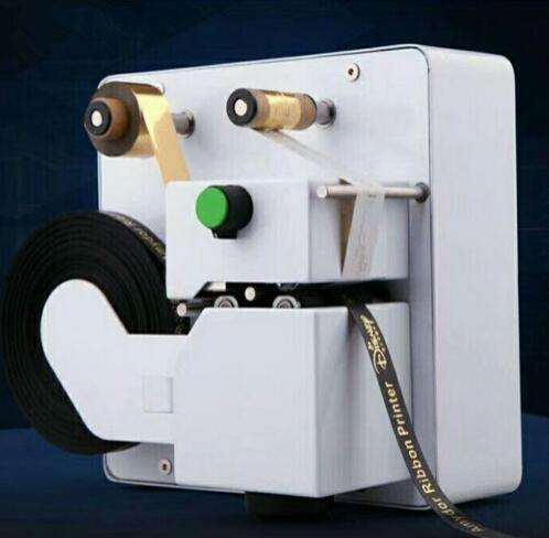 Satin Ribbon Machine Manufacturers