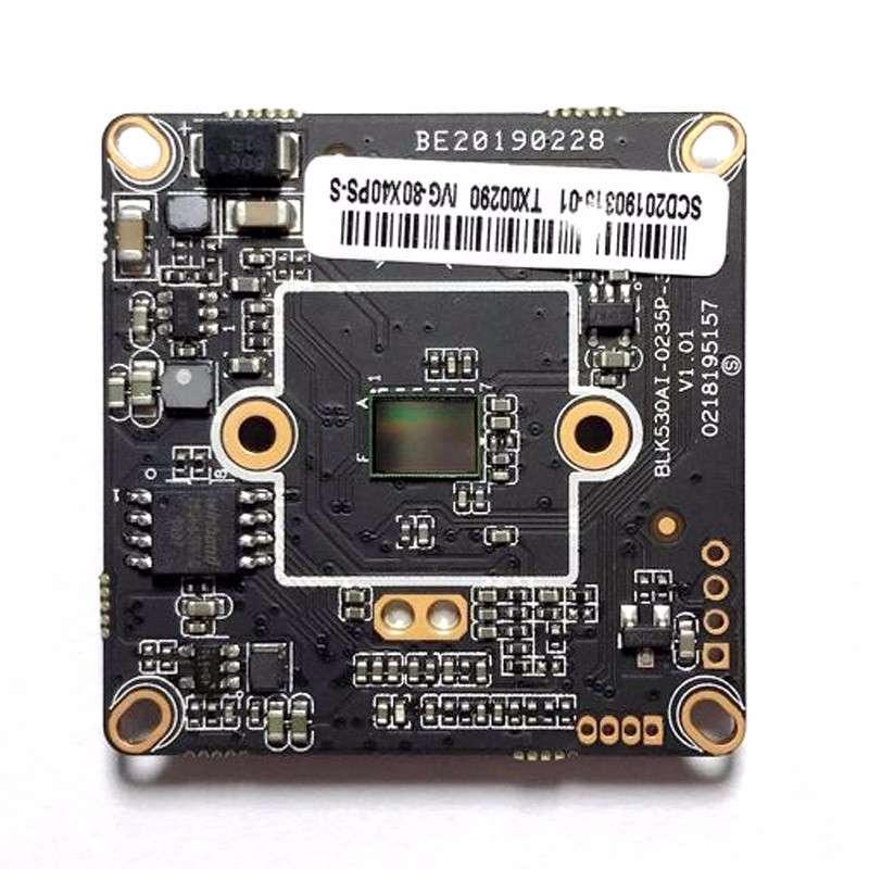 Security Camera Module Manufacturers