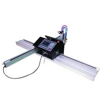 Sheet Metal Portable Manufacturers