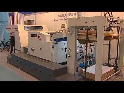 Sheet Plate Embossing Machine Manufacturers