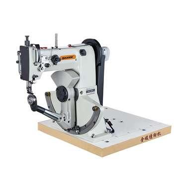 鞋缝机械 制造商