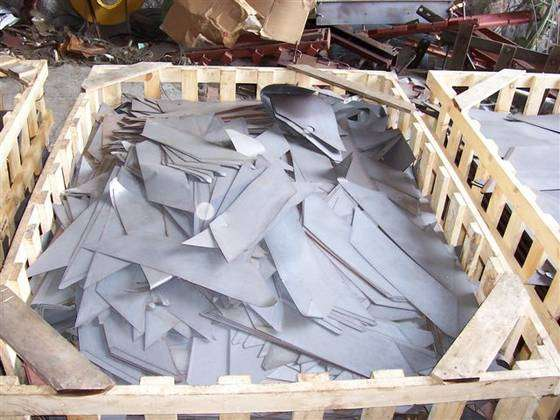 Silicon Steel Scrap Manufacturers