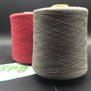 Silk Cotton Wool Blended Yarn Manufacturers