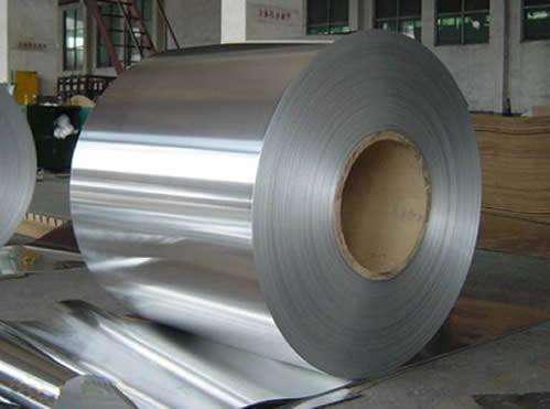 Stainless Steel Coiled Manufacturers
