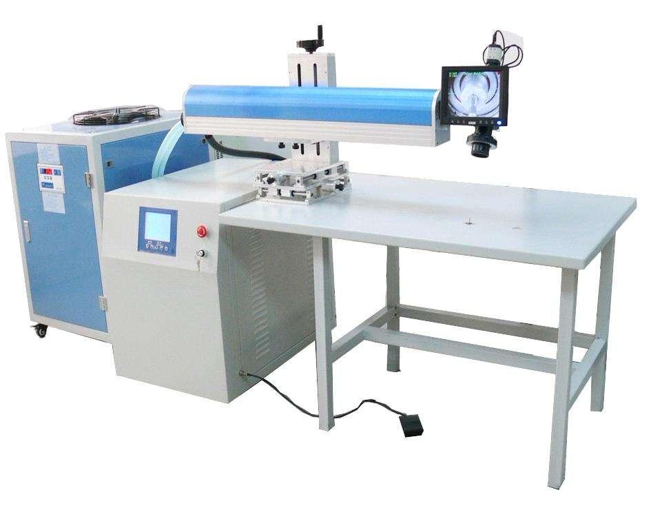 Stainless Steel Laser Welding Machine Manufacturers