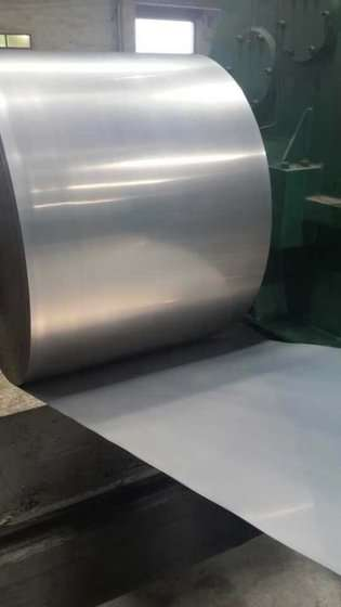 Stainless Steel Slit Edge Manufacturers