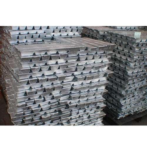 Zinc Alloy Ingot Manufacturers