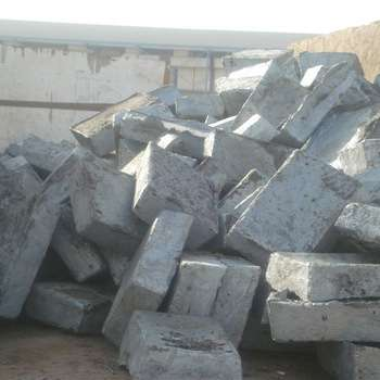Zinc Dross Scrap Manufacturers