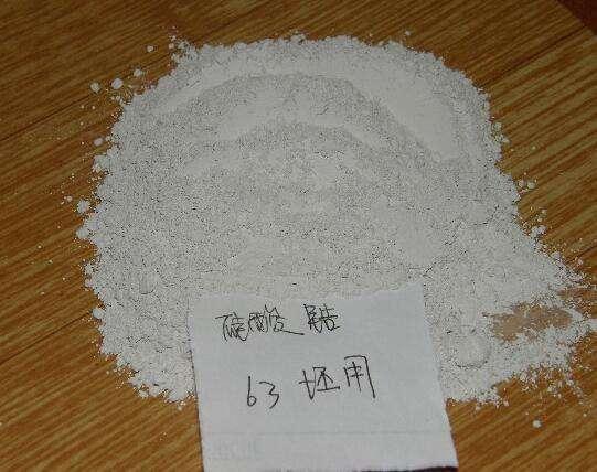 Zirconium White Glaze Manufacturers