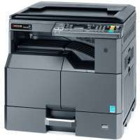 数字复印机 制造商