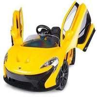Kids Car Manufacturers